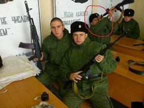 Militia FAIL