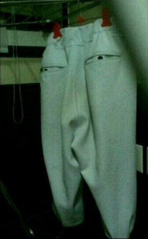 Pants are Watching You Undress