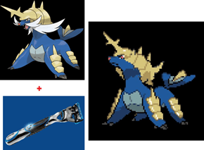 This Should Be the Female Samurott