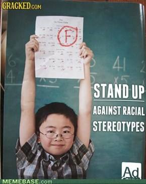 Beat Stereotypes