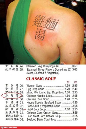 """""""It Means 'Exploring Soul' in Asian"""""""