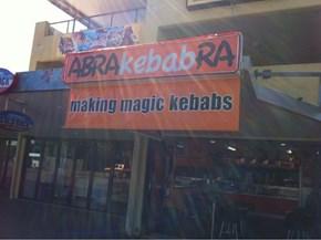 Great Restaurant Name? Or Greatest Restaurant Name?
