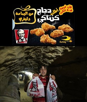 Meanwhile in Gaza: Egyptian Delivery Service Smuggles KFC into the Gaza Strip