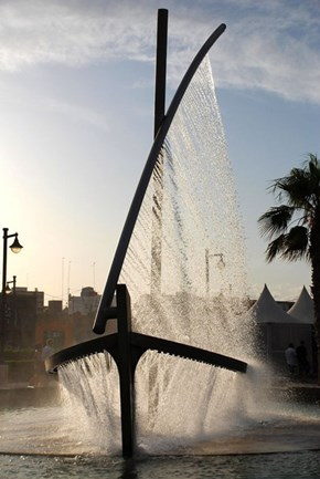 "The ""Fuente del Barco de Agua"" in Valencia, Spain"