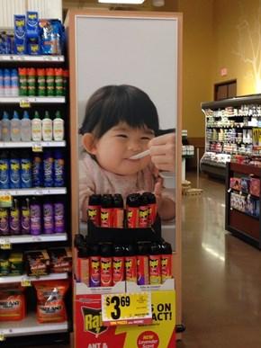 Baby food fail