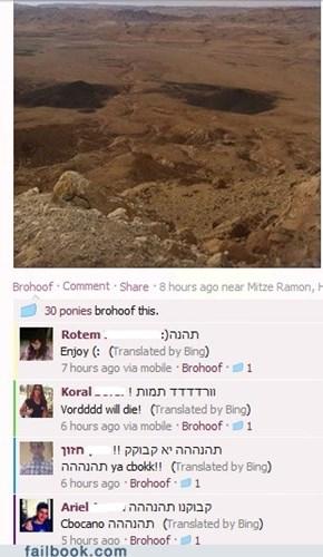Nice job, Bing