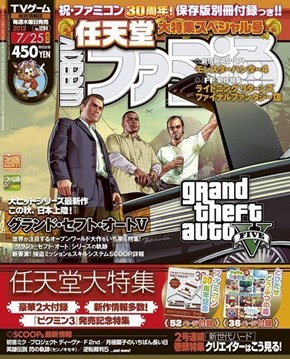 New Grand Theft Auto V Information via Famitsu