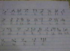 Dragon script.