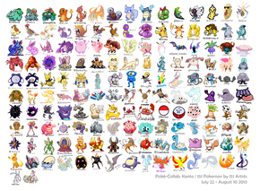 151 drawn by 151 artists