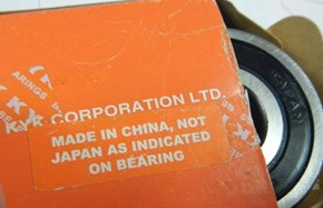 """Why did we even print """"JAPAN"""" on it?"""