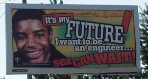 As an Engineer, This Won't be a Concern for You Anyway