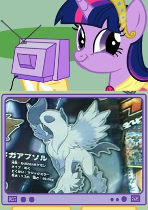 Japanese bronies work at Game freak?