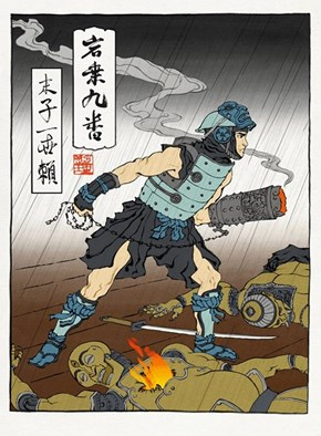 Mega Man in a Feudal Japanese Style