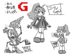 Call G