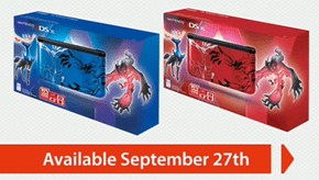 Special Red and Blue Nintendo 3DS XLs Will Be Coming to North America and Europe September 27