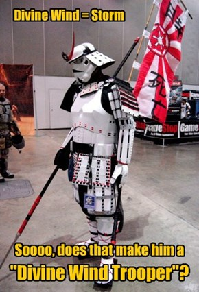 The name StormTrooper is a bit generic for this guy...
