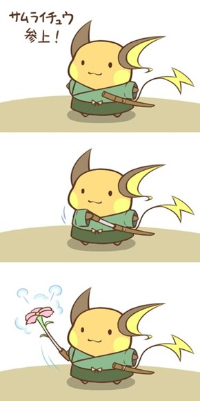 Raichu kills with cuteness