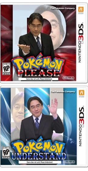 New Pokémon Boxart Leaks