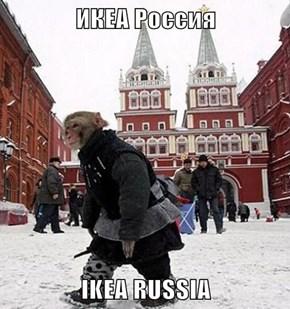 ИКЕА Россия       IKEA RUSSIA