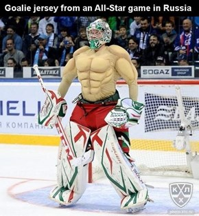 Overly Manly Hockey Player