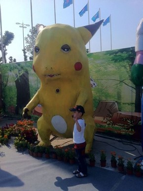 Pikachu What Has Happened to You?