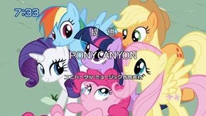 Pony Canyon sponsors MLP FiM in Japan