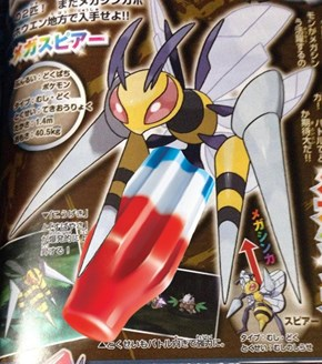 Mega Beedrill Has a New Tasty Stinger