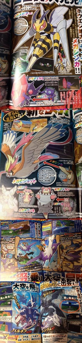 Mega Beedrill, Mega Pidgeot, Mega Latios, and Mega Latios Revealed in CoroCoro Magazine