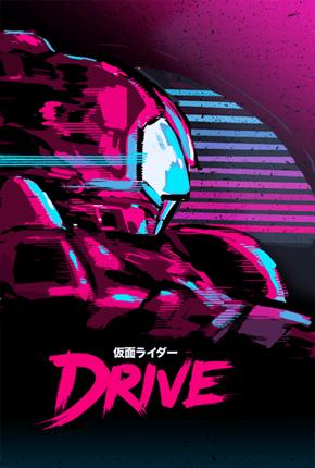 Drive into the Kamen Rider