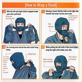 Be a Ninja: Step 1