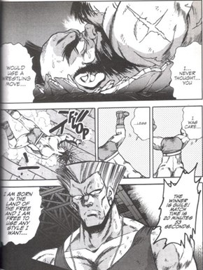 Guile is a True Patriot (Read It Right to Left)