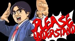 Satoru Iwata: Understanding Attorney