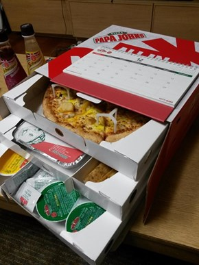 This is Papa John's Delivery in South Korea. America, We NEED to Do Better!