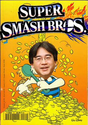 Meanwhile, at Nintendo HQ..