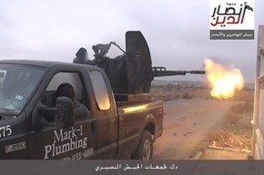That Awkward Moment When You Sell Your Truck and ISIS Terrorists Get a Hold of it