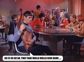 OO EE OO AH AH, TING TANG WALLA WALLA BING BANG ....
