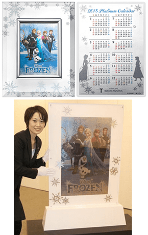 I Kid You Not, This Frozen Calendar Costs Over $800,000