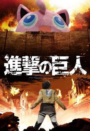 Attack on Jigglypuff