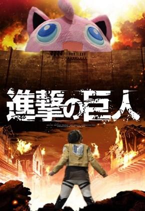 Attack on Jigglypuff