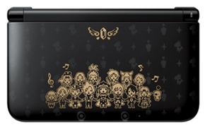 Want a Special Edition Final Fantasy 3DS XL?