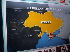 Czechoslovakia Still Exists on MSNBC's Maps