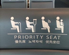 Pregnant Women Are Abundant Sources of Free WiFi