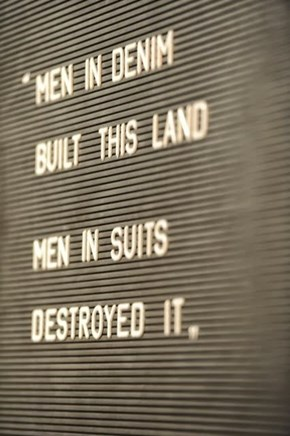 Don't Trust a Suit