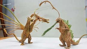 Godzilla Made of Pine Branches