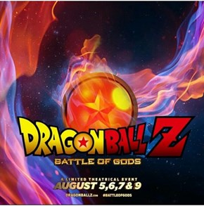 The English Dub of DBZ Battle of Gods is Coming