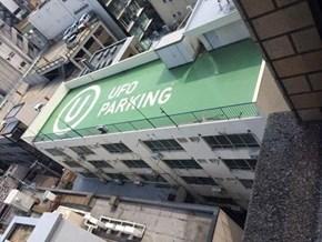 ET Parking