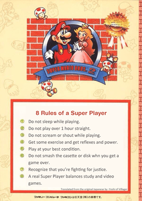 How to Be a Super Player