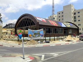 IRL Spongebob Squarepants Restaurant Set to Open on the West Bank in Palestine