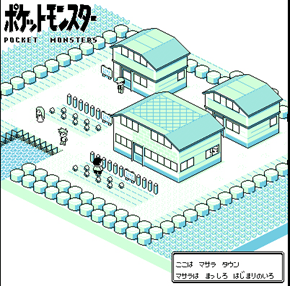 Isometric Pallet Town