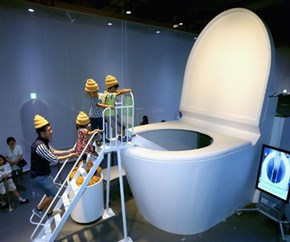 To Raise Awareness About Water Scarcity, This Japanese Museum Invites its Patrons to Get Flushed
